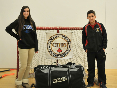 Canada Israel Hockey School collects used equipment to send to Israel.