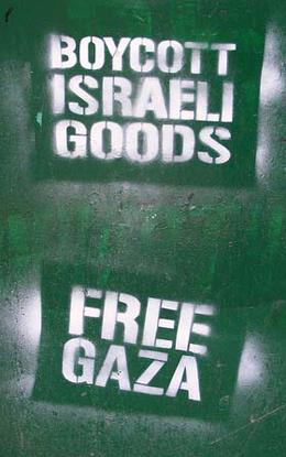 Boycott Israel graffiti