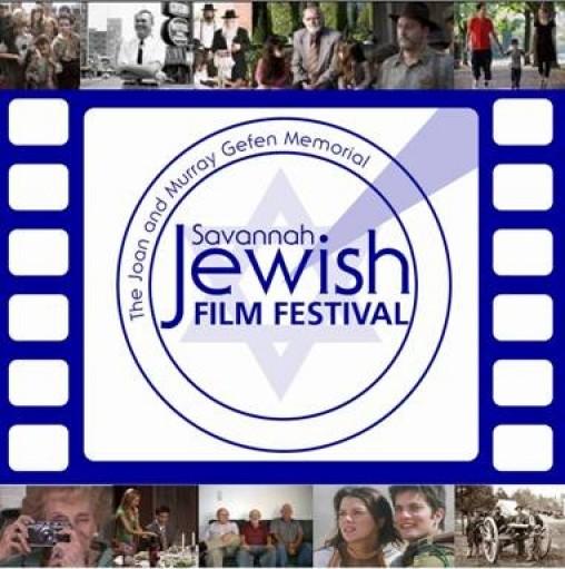 Savannah Jewish film Festival Logo