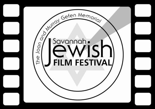 SJFF logo final