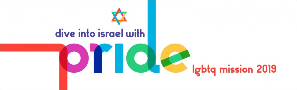 lgbtq mission to israel 2019 the jewish federations of north america