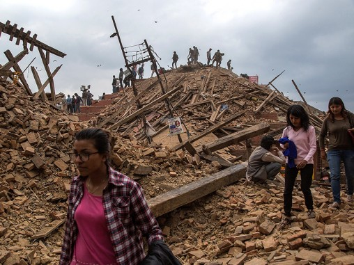 Nepal Relief Version 2 Fedweb Feature Banner