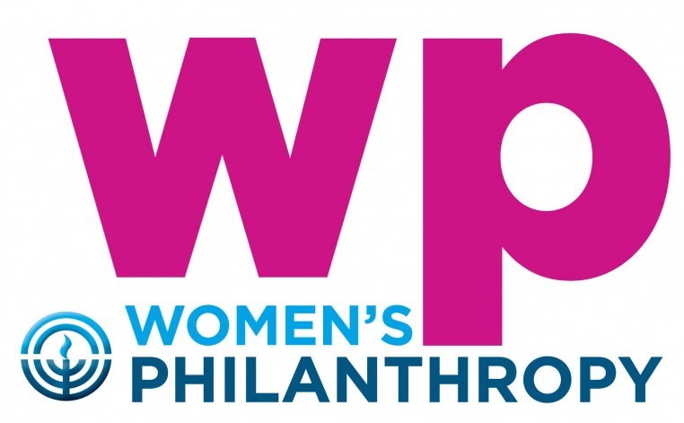 Womens Philanthropy The Power Of Women Jewish Federation Of