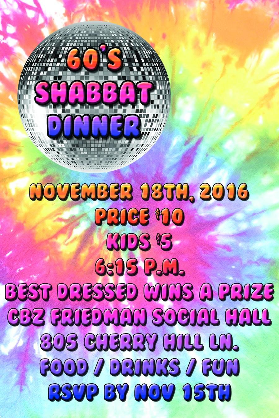 60's Shabbat.jpg