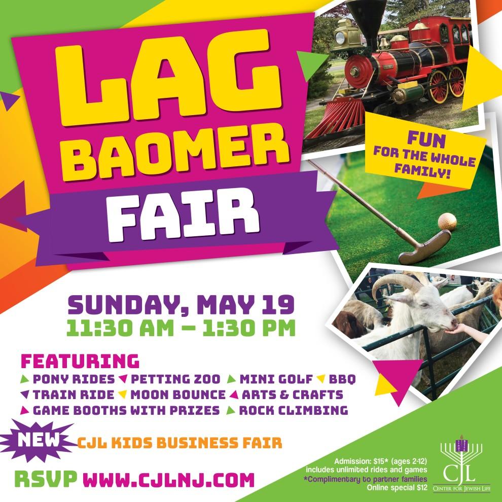 Lag-Baomer-Fair.jpg