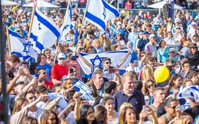 Yom Haatzmaut in Israel.jpg