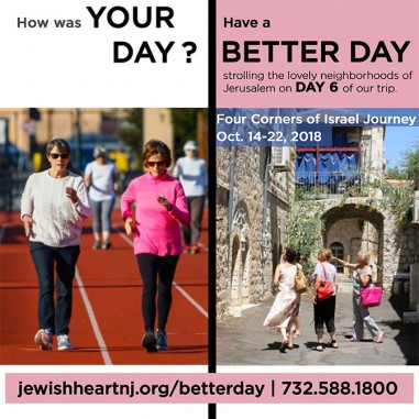 have-a-better-day-in-Jerusalem-Israel.jpg