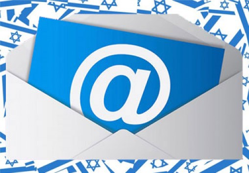 israel-interest-mailing-list.jpg