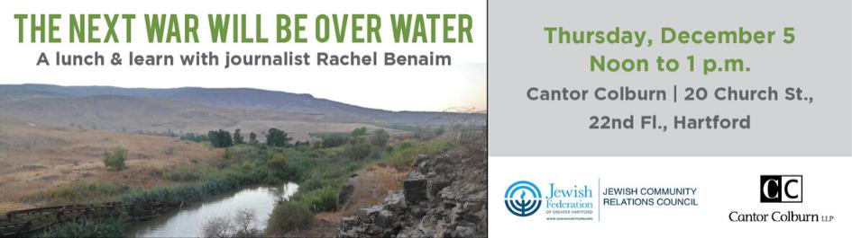 Rachel Benaim Lunch and Learn webslider 12-5-19_FINAL.png