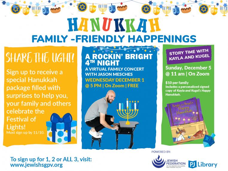 Hanukkah Happenings for Payquiq(1).png