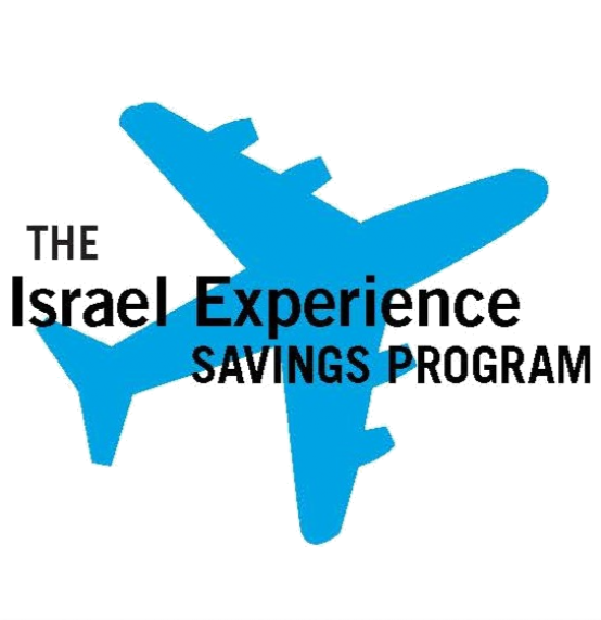 Cartoon airplane and writing that says The Israel Experience Savings Program