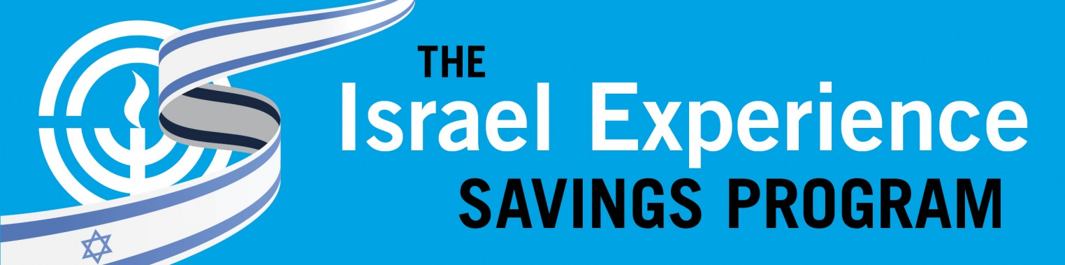 Picture with text that reads Israel Experience Savings program