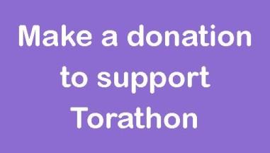 Torathon donation icon.jpg