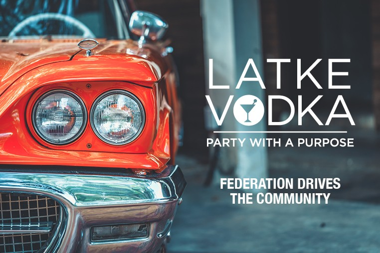 CE-ND Latke Vodka_FY20_e-blast invite.jpg