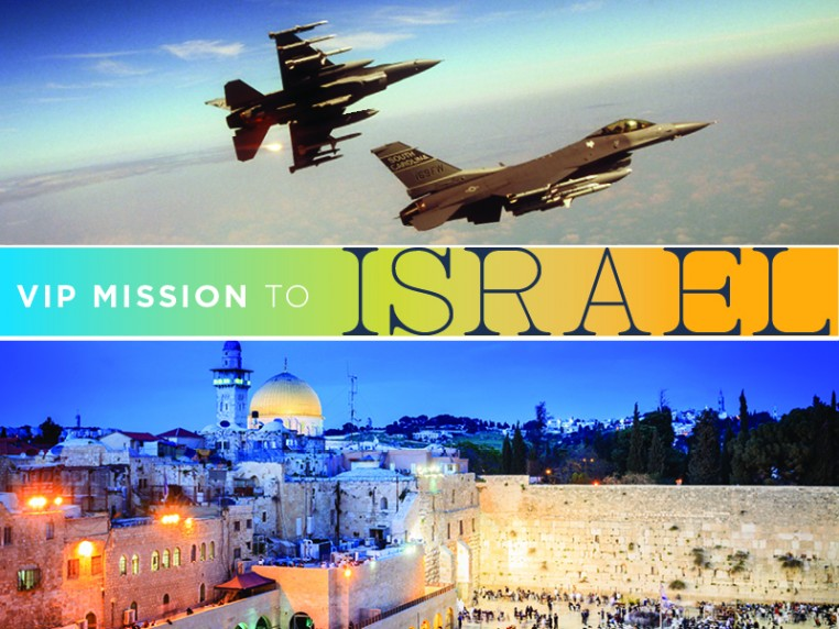 MIBM06-VIP-Mission-to-Israel-flier-FINALv4.jpg