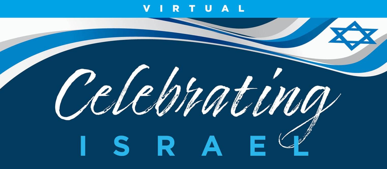 PCS-GC Celebrate Israel REBOOT