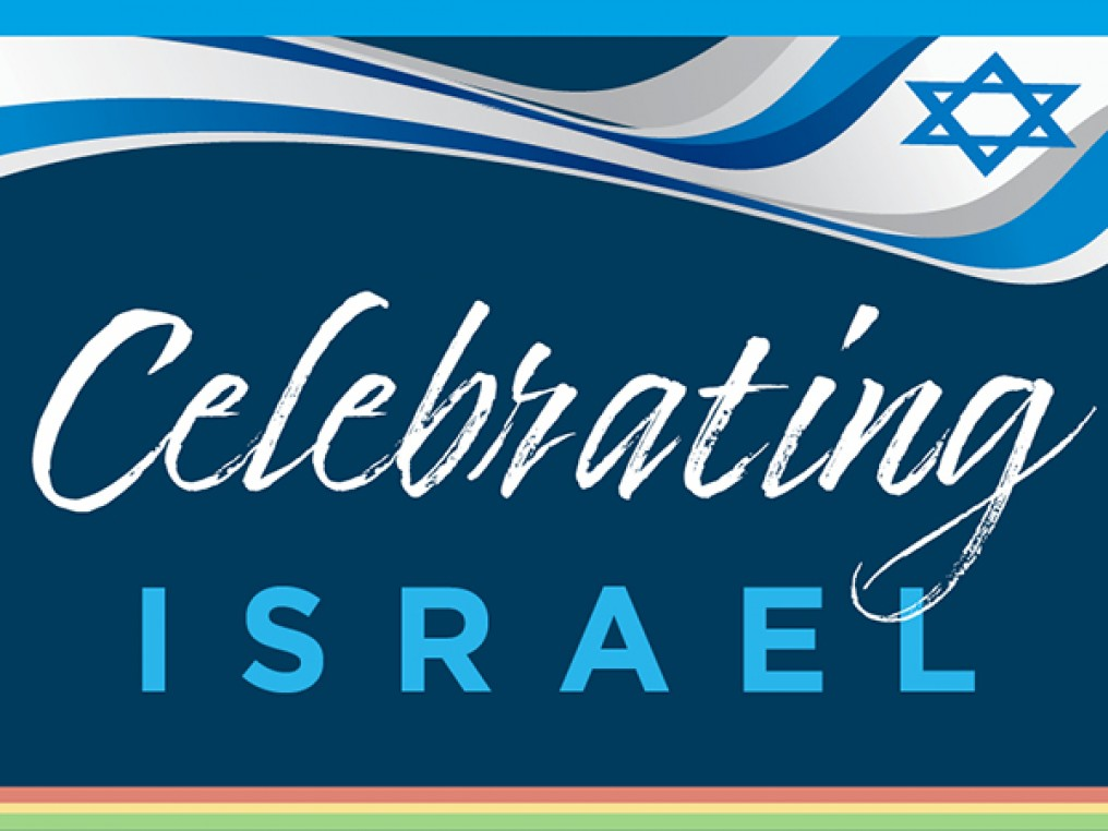 PCS-GC Celebrate Israel REBOOT FY20_webpage thumbnail.jpg