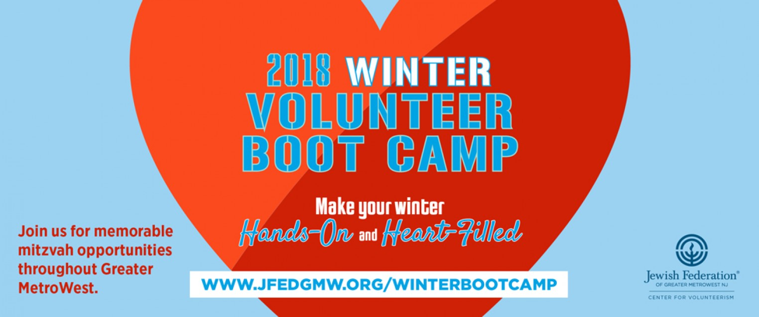 2018 Winter Volunteer Boot Camp