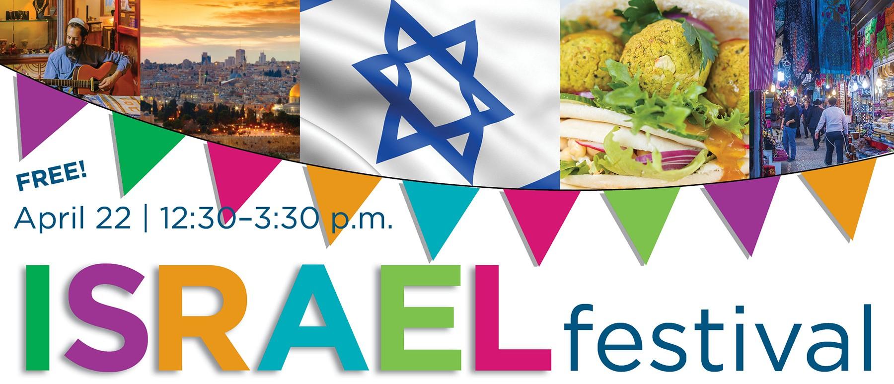 2018 Israel Fest1.jpg