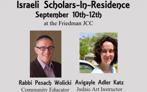 Home Page | Friedman Jewish Community Center