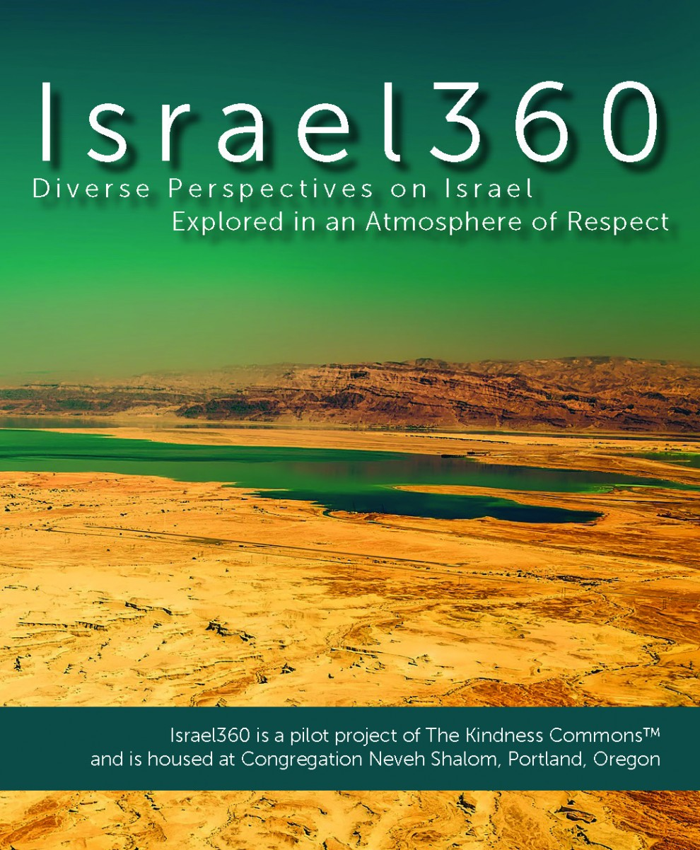 The Kindness Commons Presents: Israel 360 @ Congregation Neveh Shalom