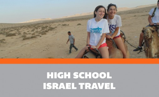 Connect High School Israel Travel.jpg