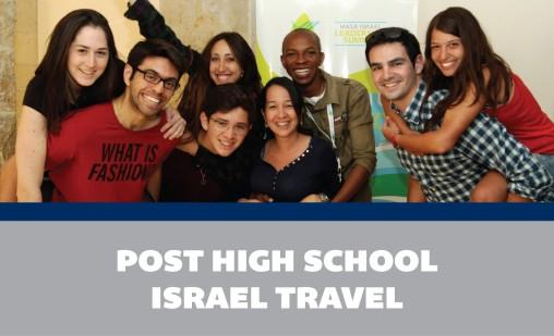 Connect Post High School Israel Travel.jpg