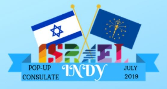 Israel Pop-Up Consulate Screening of