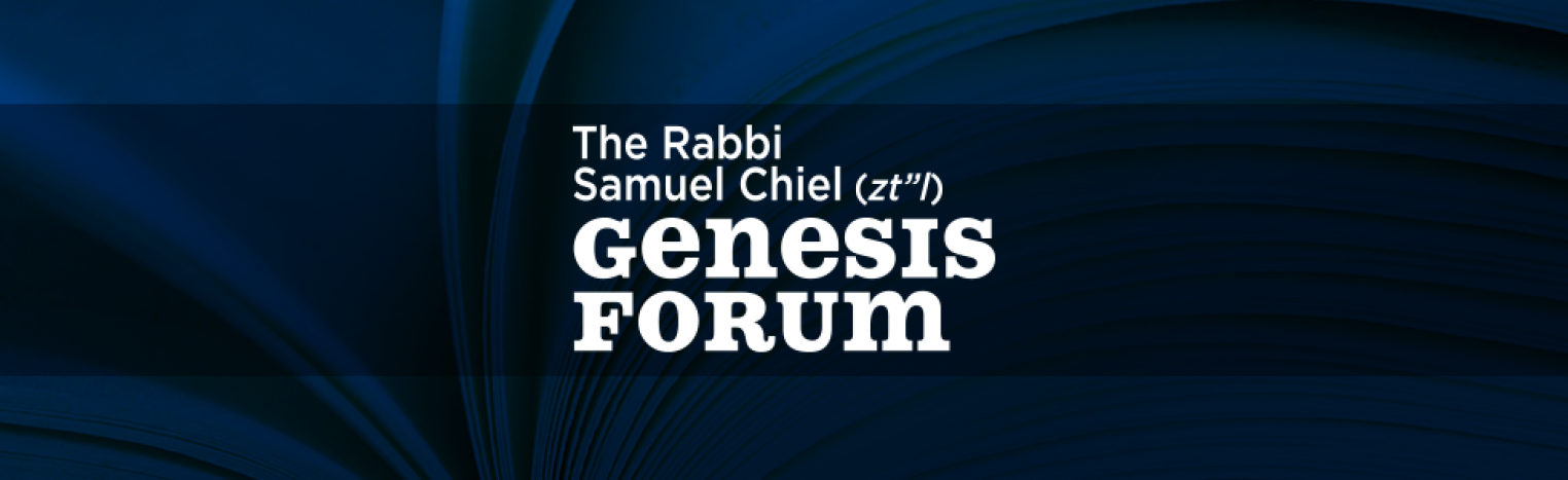 19120_JLE_Genesis_Forum_AN20_Event_LP_banner.jpg