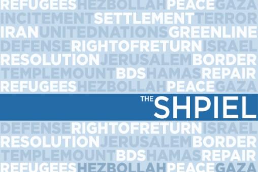 The Shpiel Component image.jpg