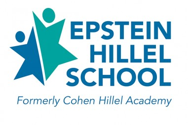 epstein hillel school.jpg