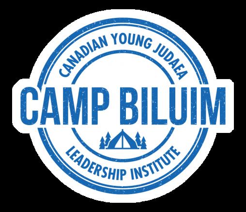 Logo for Camp Biluim