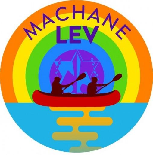 Logo for Machane Lev