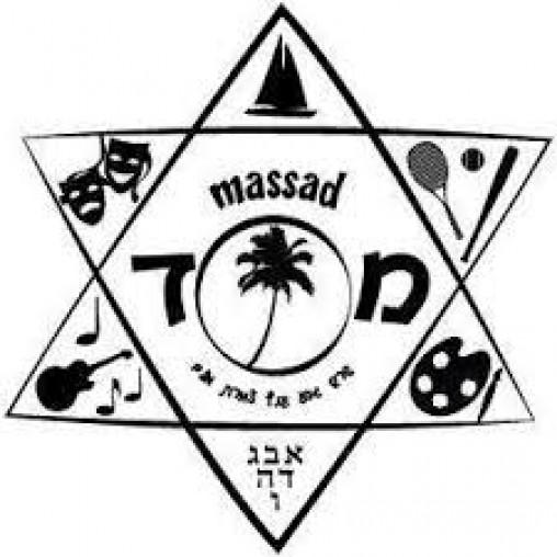 Logo for Camp Massad