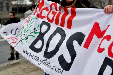 BDS-ReUse Image.jpg