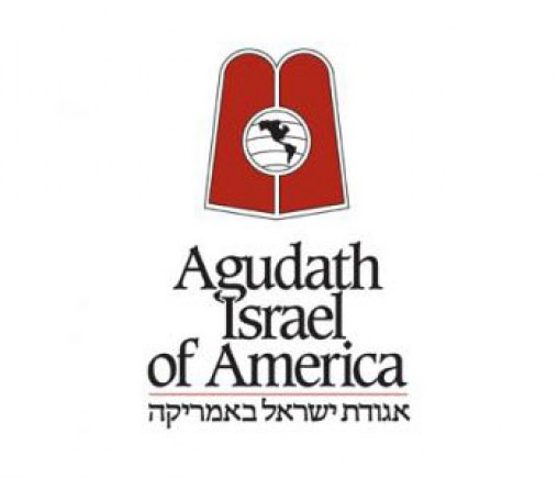 agudath-logo.jpg