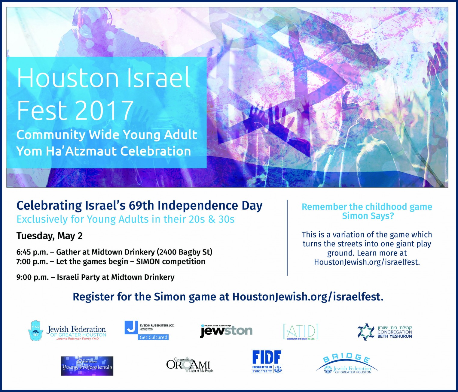 2017_Houston Israel Fest Young Adult Flyer.jpg