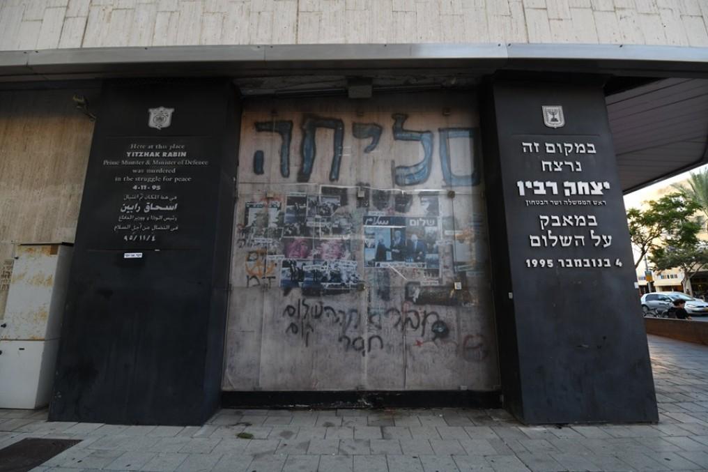 Must See Israel Day 2h.jpg