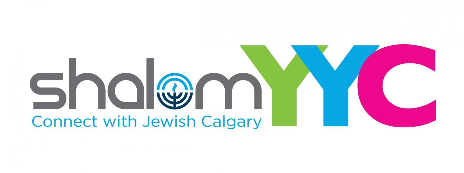 ShalomYYC_logo