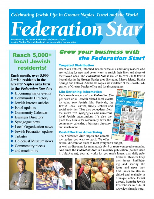 Federation Star   Jewish Federation of Greater Naples