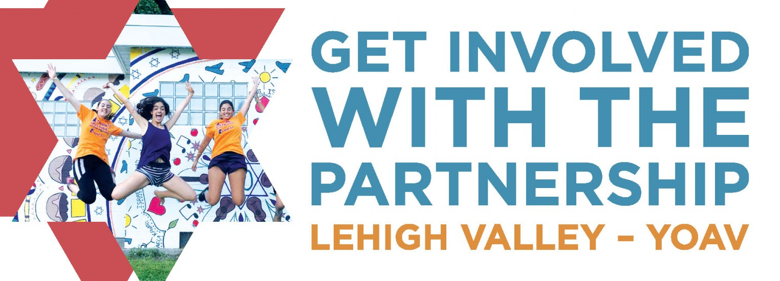 Partnership2Gether   Jewish Federation of the Lehigh Valley