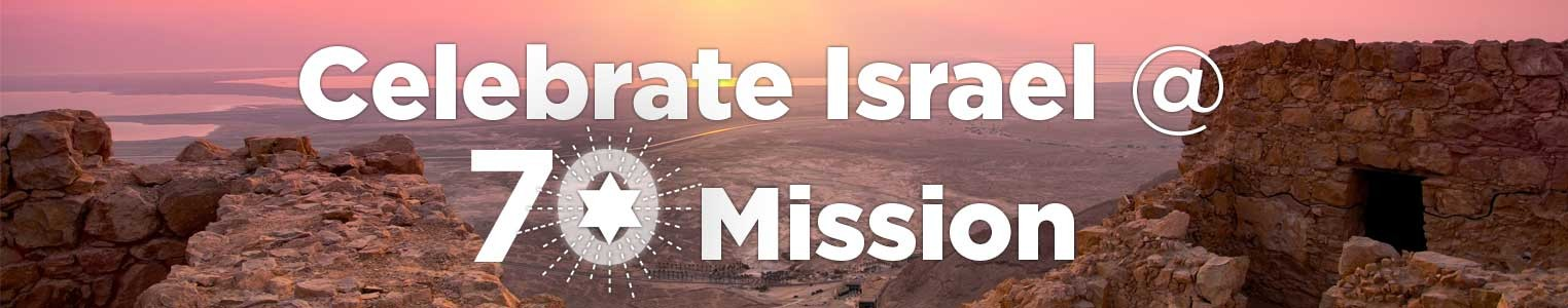 Mission_to_Israel_banner(1).jpg