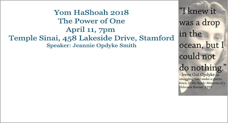 yom-Hashoah-2018-newspaper-ad.png