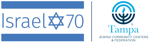 Yom Haatzmaut Independence Day Every Year We Host A Community Wide Cele Tion Attracting More Than 2500 People Annually We Cele Te Israels