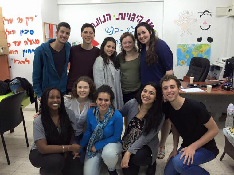 Federation CJA (Montreal) Israel Engagement Initiative