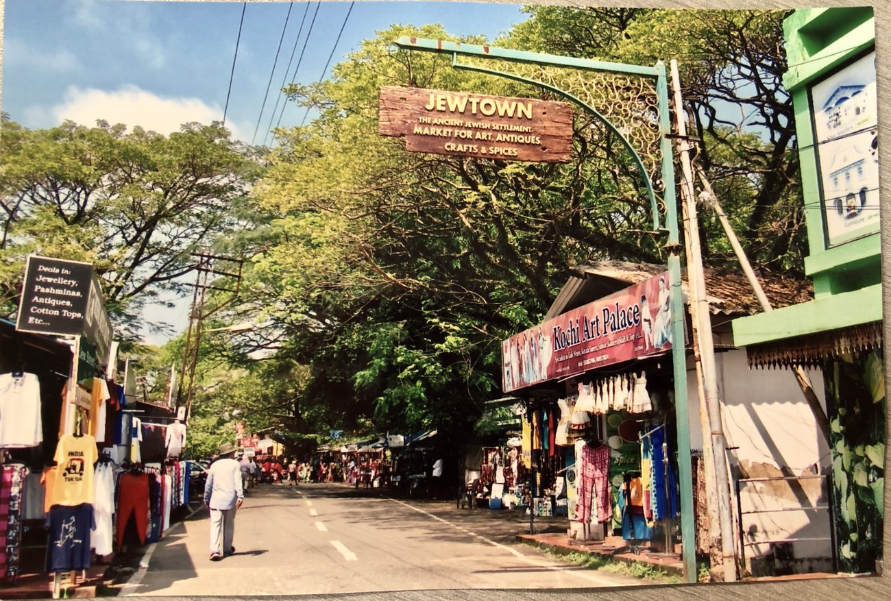 """The entrance to the """"Jewtown"""" neighbourhood in Kochi, India."""