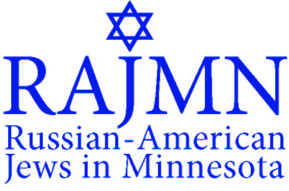 RAJMN logo to use.jpg