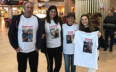 Dana-in-Israel.jpg