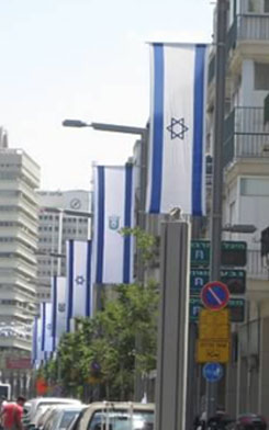 Flags decorate the streets of Israel.jpg