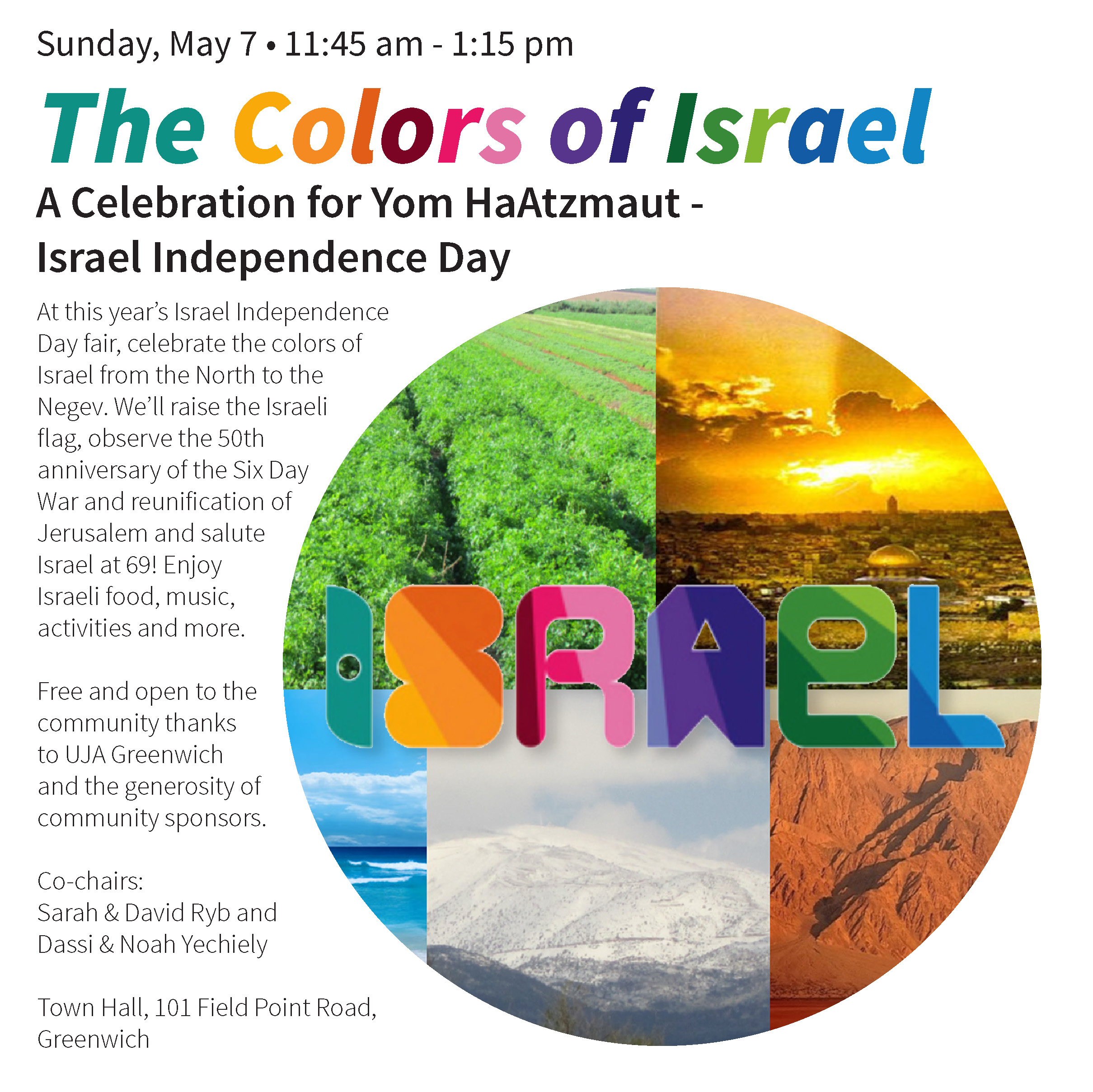 The Colors of Israel A Celebration for Yom HaAtzmaut - Israel Independence Day